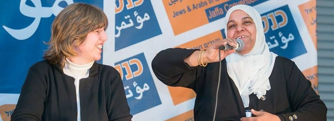 Jewish and Muslim Women speak about a shared society in Israel