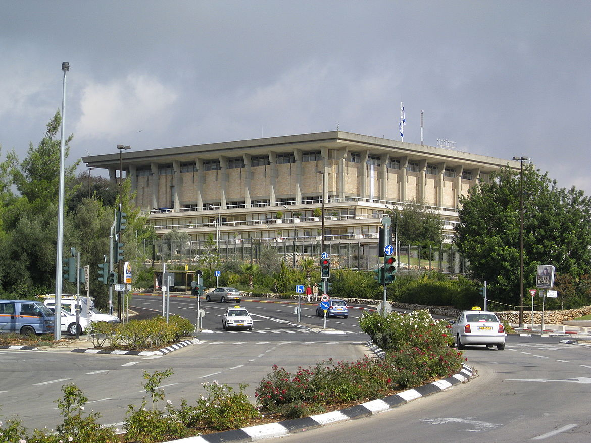 By Chris Yunker from St. Louis, United States - Knesset Building, CC BY-SA 2.0, https://commons.wikimedia.org/w/index.php?curid=39497253